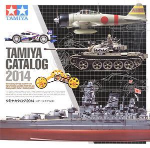 Catálogo Tamiya 2014