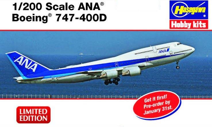 hasegawa boeing 747